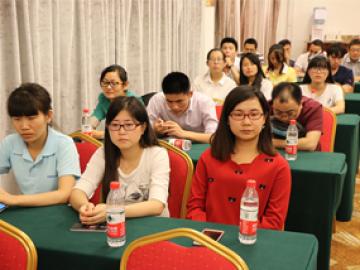 Wanxuan Garden Hotel 2でのグループミーティング、2018