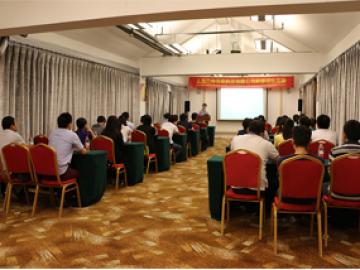 Wanxuan Garden Hotelでのグループミーティング、2018